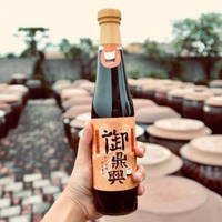 Wood Roasted Orange Soy Sauce 柴燒柳丁醬油