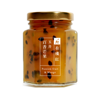 Jam - Passion Fruit & Mango 百香芒果果醬