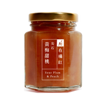 Jam - Sour plum Peach 黃梅甜桃果醬