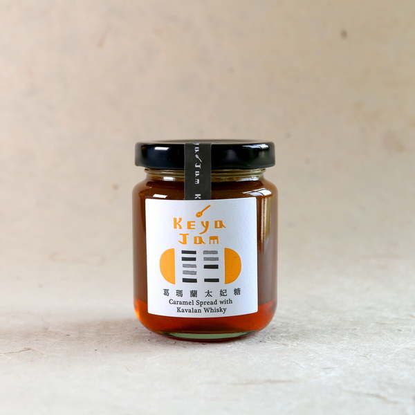 Caramel Spread with Kavalan Whisky 葛瑪蘭太妃糖