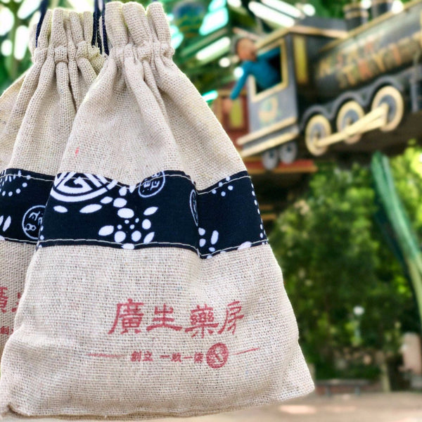 TCM Anti-mosquito herbal bag 百年廣生藥房防蚊包