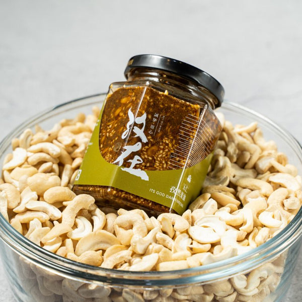 Cumin mix nuts sauce 孜在-五仁孜然果油