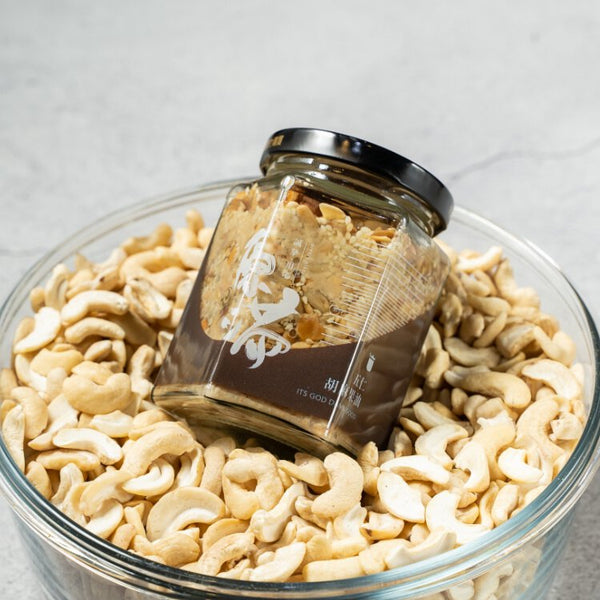 Sesame mix nuts nuts sauce 原滿-五仁胡麻果油
