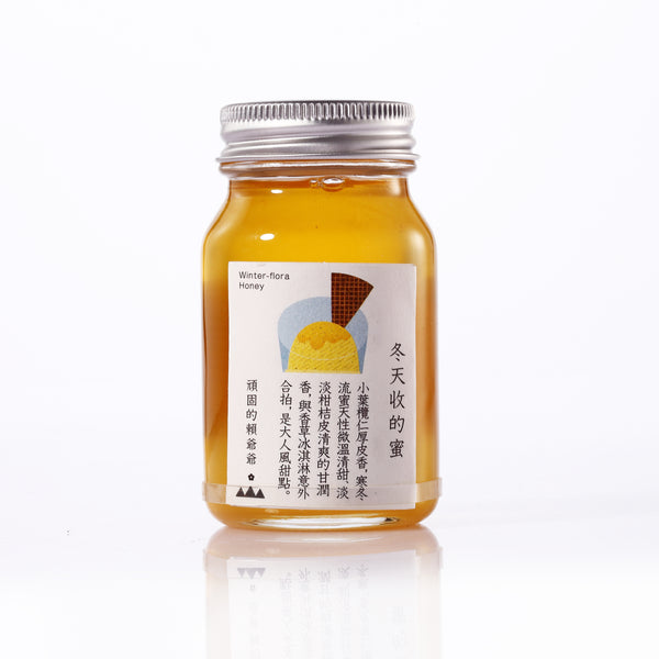 Grandpa Lai Winter Harvest Honey 冬蜜