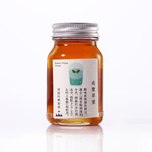 Grandpa Lai Beggarticks Honey 咸豐草蜜