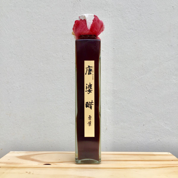 Mulberry Vinegar(sugar free) 桑椹醋
