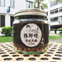Wood Roasted Brown Sugar (Original) 原味手工柴燒黑糖
