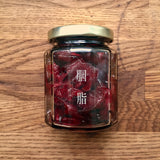 Candied Roselle 胭脂蜜漬洛神花