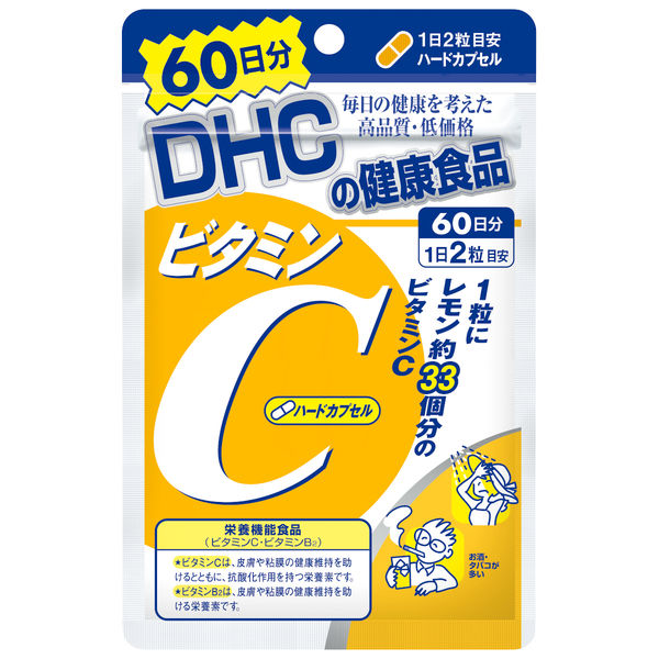DHC Vitamin C for 60 days