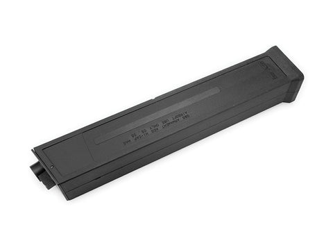 G&G 50R Low CAP MAG FOR UMG (BLACK)