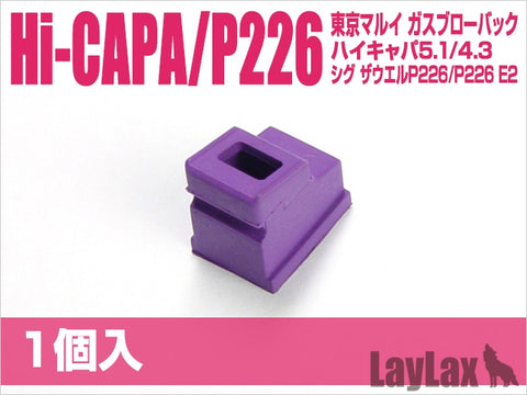 Nine Ball Rubber Gas Route Seal Aero for Tokyo Marui Hi-Capa / P226 Series