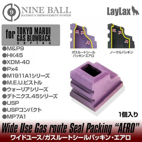 Nine Ball Rubber Gas Route Seal Aero for Tokyo Marui Airsoft GBB Pistols