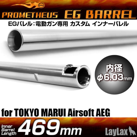 Prometheus EG Barrel 469mm G3/SG-1