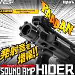 Laylax AMP Sound Amplifier Flash Hider