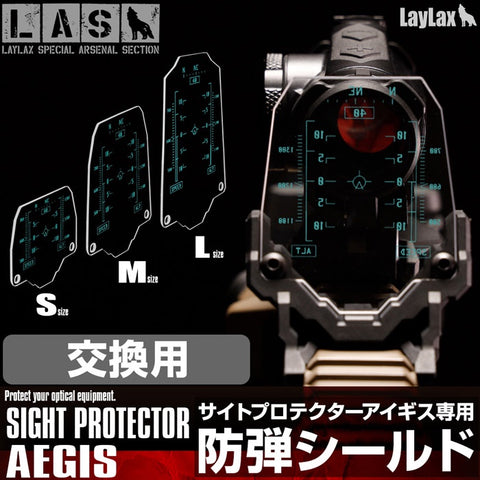 "LAYLAX AEGIS LIMITED ""HUD"" OPTIC PROTECTOR (LENS WITH BASE) - Large"