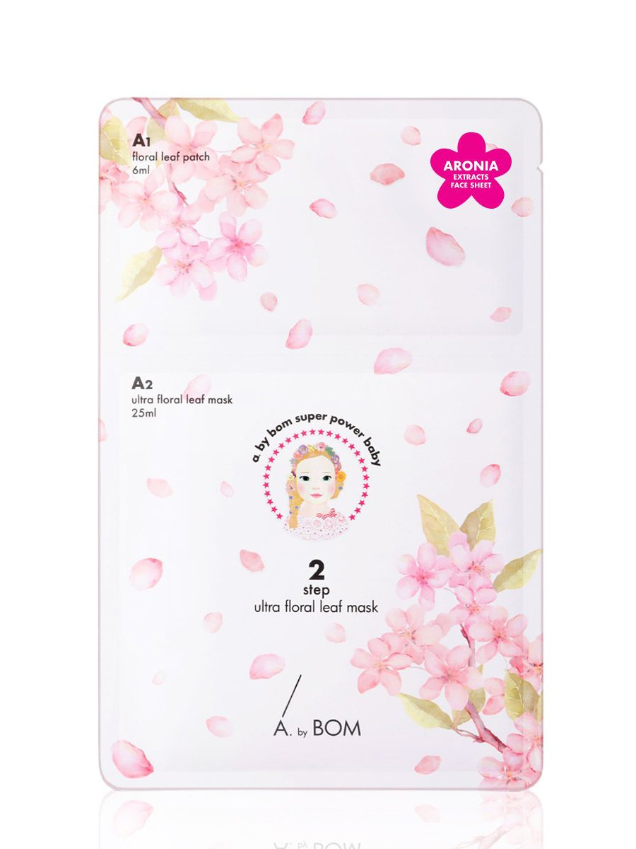 ULTRA FLORAL LEAF MASK