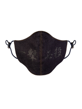 Limited Edition - TOKKOU Japanese Denim Face Mask with 'One Shot Down' (Fighting Spirit) - One Size