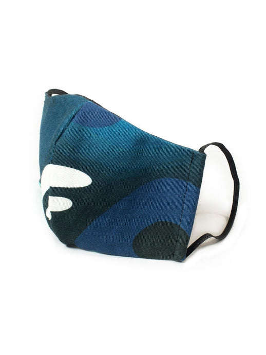 Camouflage Face Mask Blue
