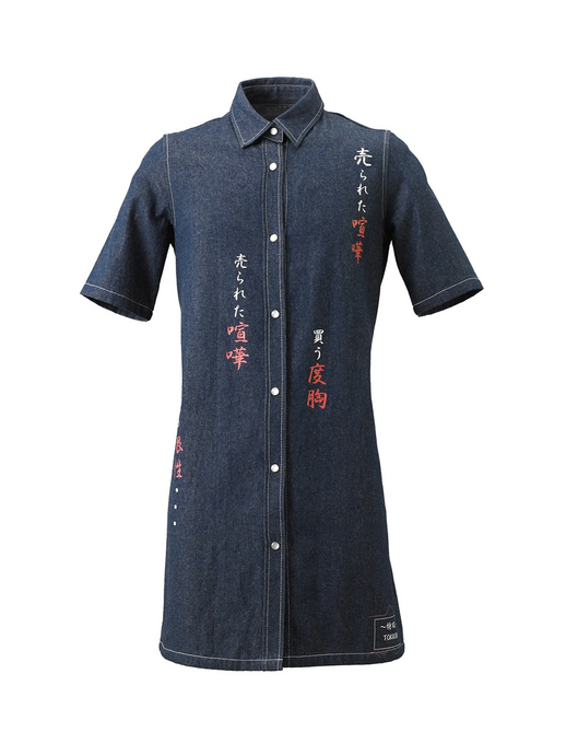 Tokkou Denim Shirt Dress in Blue