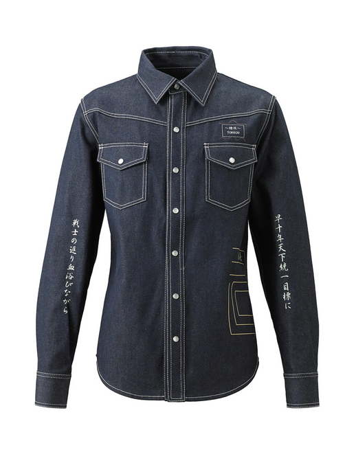 Tokkou Japanese Denim Long-Sleeve Shirt in Blue
