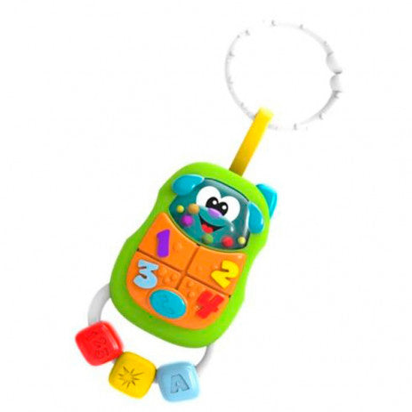 Puppy Phone Rattle