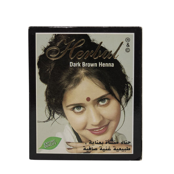Herbal Dark Brown Henna-60g