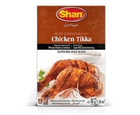 Shan Chicken Tikka - 50g