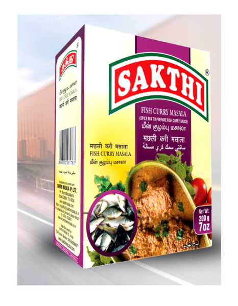 Sakthi Fish curry masala- 200g
