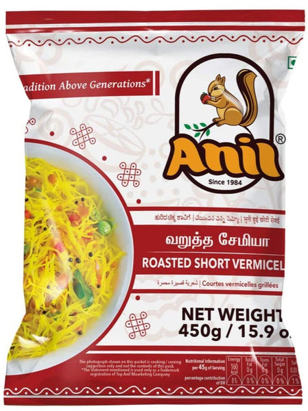 Anil Roasted vermicelli  - 450g