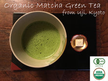 Matcha Green Tea Powder Organic URU (ultra premium) 1st Grade Ceremonial