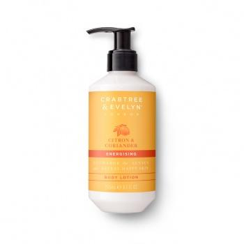 Crabtree & Evelyn - Citron & Coriander Body Lotion - Kates Kitchen