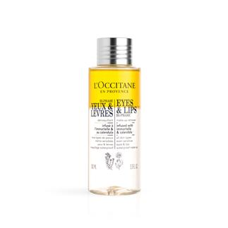 L'occitane Eyes and Lips Bi -Phasic Make Up Remover - Kate's Kitchen
