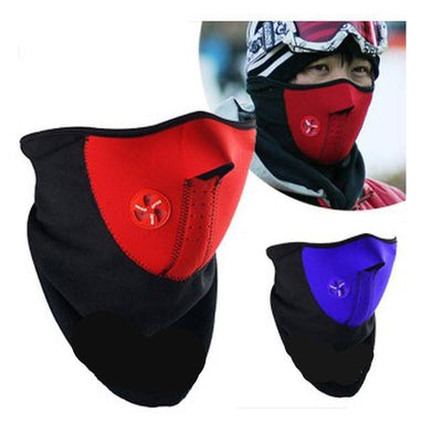 Bicycle mask winter half face mask ride cycling ski skateboard snowboard outdoor sports