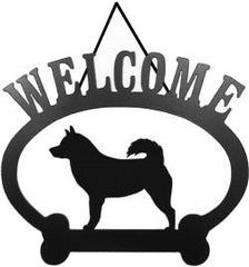 Sweeney Ridge Alaskan Malamute Welcome Sign