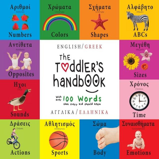 The Toddler's Handbook : Bilingual (English / Greek) (Anglika / Ellinika) Numbers, Colors, Shapes, Sizes, ABC Animals, Opposites, and Sounds, with over 100 Words that every Kid should Know