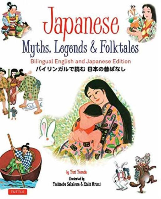Popular Titles - Japanese Myths, Legends & Folktales : Bilingual English And Japanese Edition (12 Folktales)