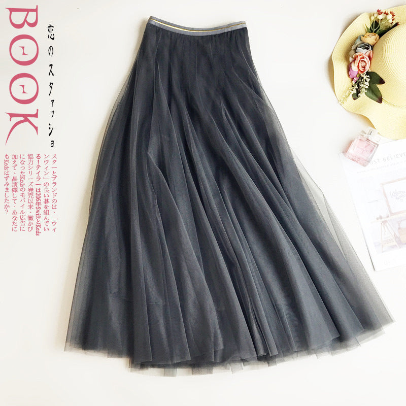 """4 COLORS MESH FLUFFY"" SKIRT K112208"