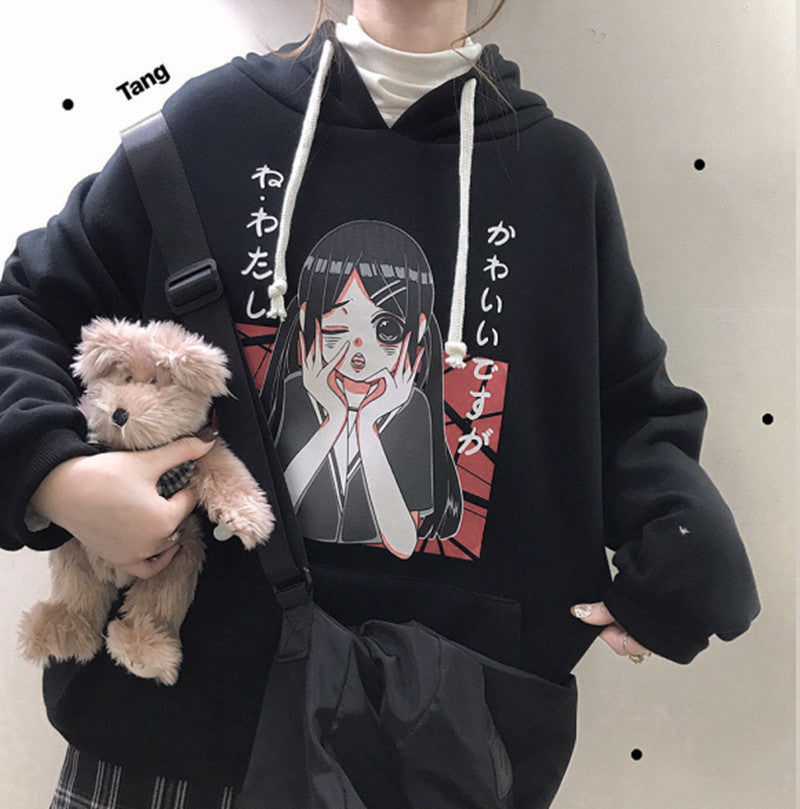 """AM I NOT CUTE"" HARAJUKU HOODIE W110602"