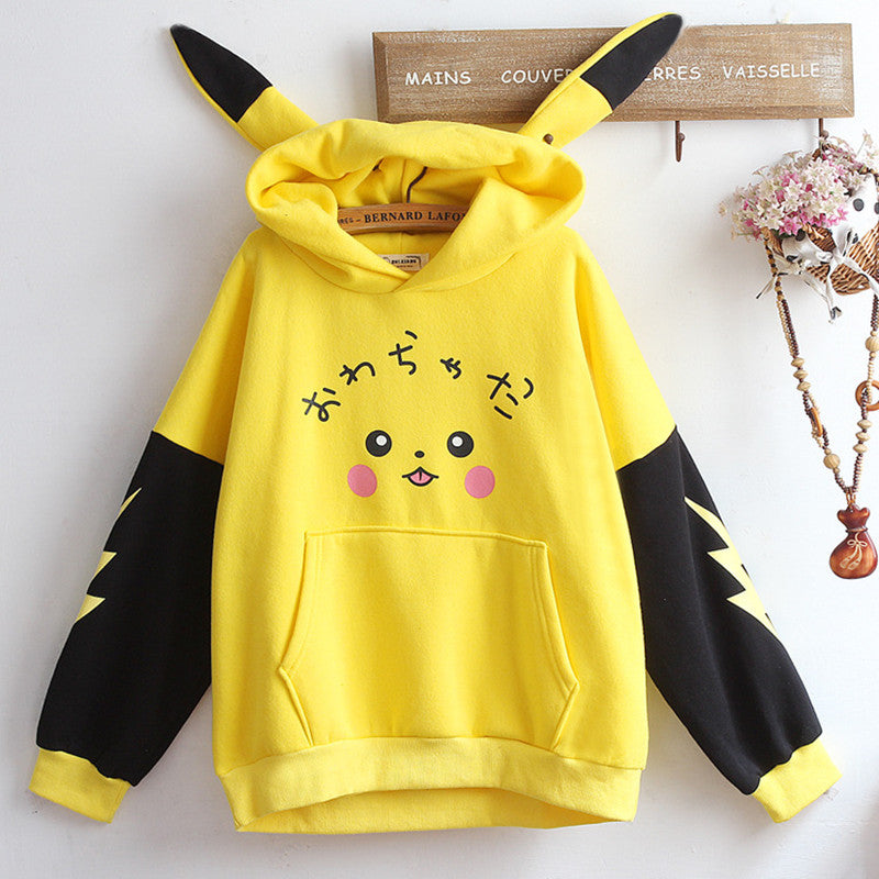 """CUTE CARTOON PIKACHU"" HOODIE K080106"