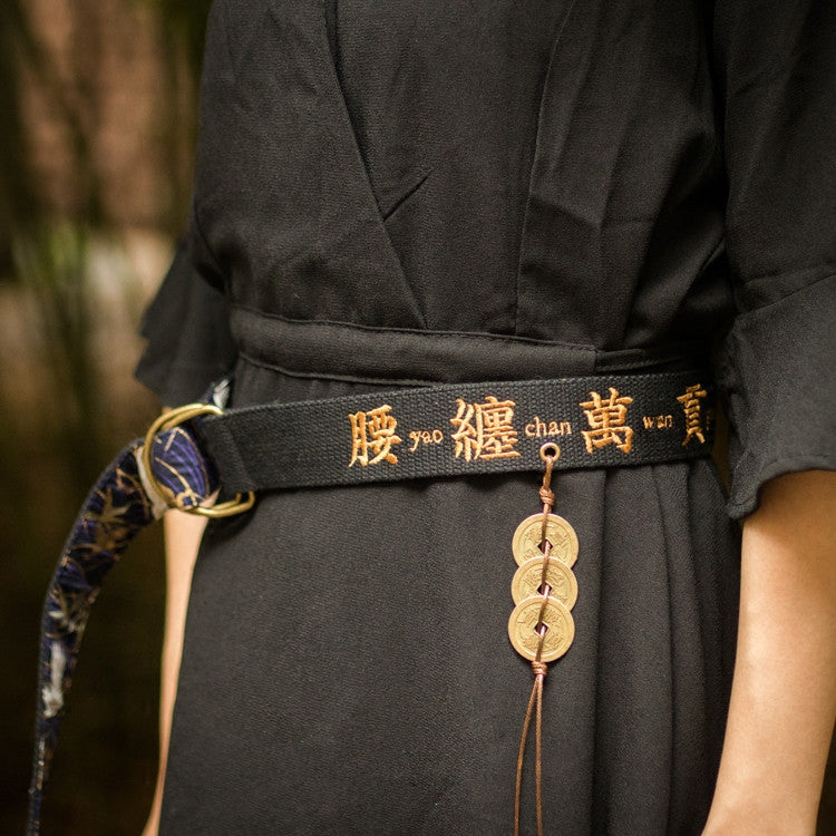 """EMBROIDERY GET RICH"" BELT K031303"