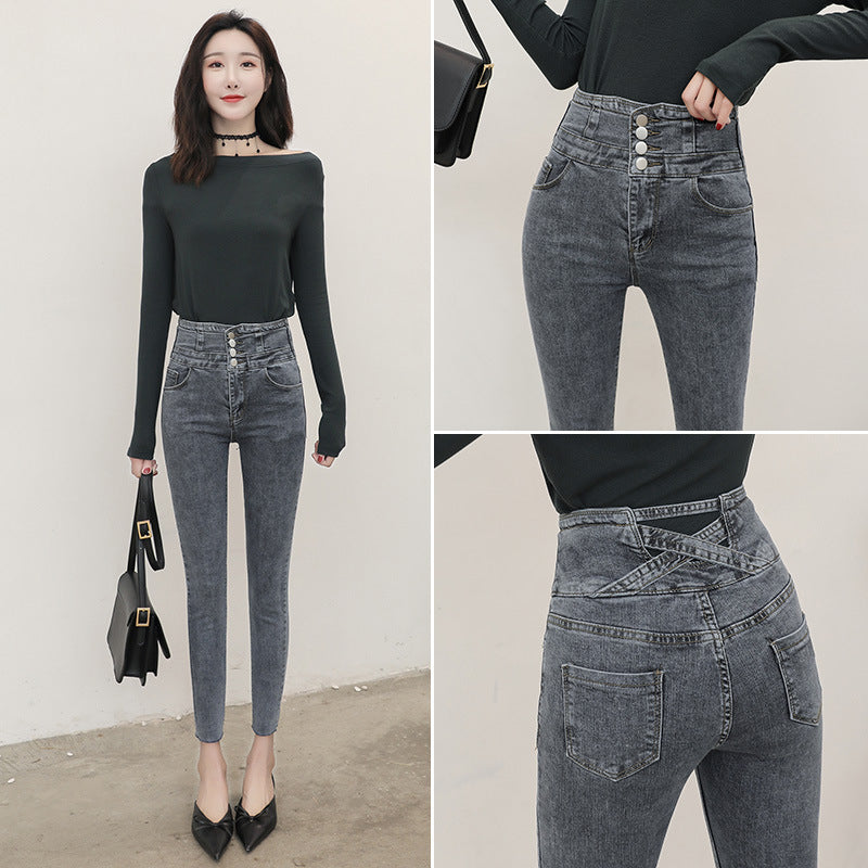 """FOUR BUTTON HIGH WAIST"" JEANS D052314"