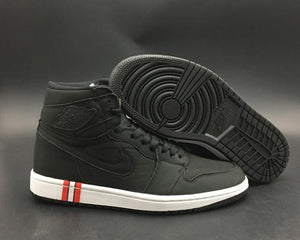 Air Jordan 1 x PSG (Paris Saint Germain)