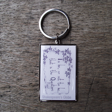 Metal keyring with a Hamlet quote