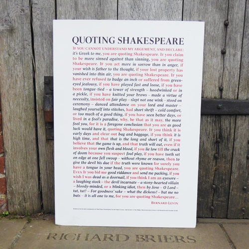 Poster of well know sayings attributed to William Shakespeare. Size A2