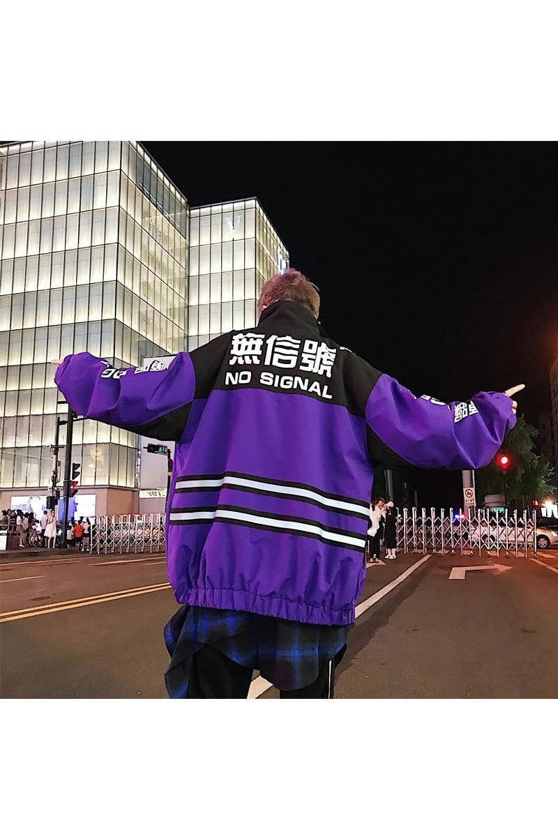 Reflective Patchwork Windbreaker Jacket - SKYCLUB