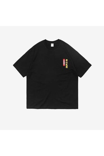 SK-T-FS-C463 PROGRESS T-SHIRT - SKYCLUB
