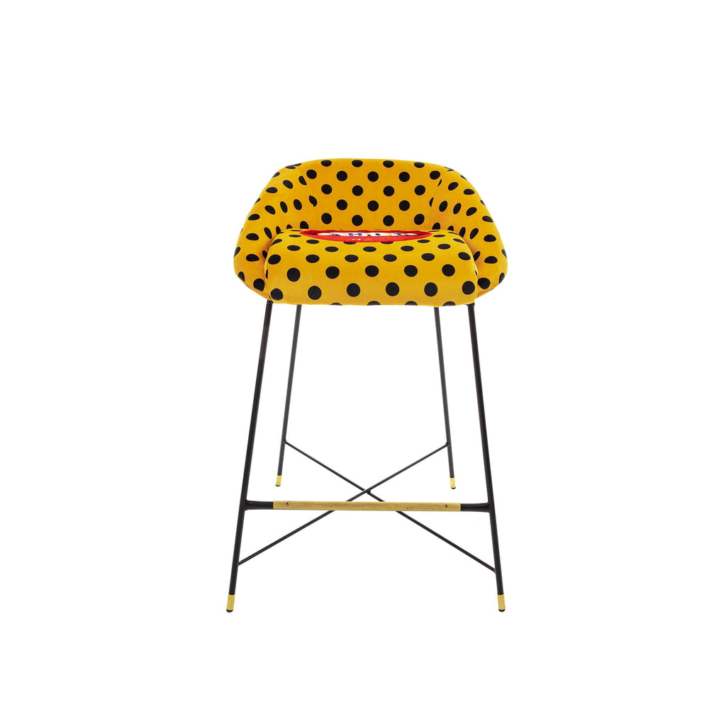 SHIT HIGH BAR STOOL