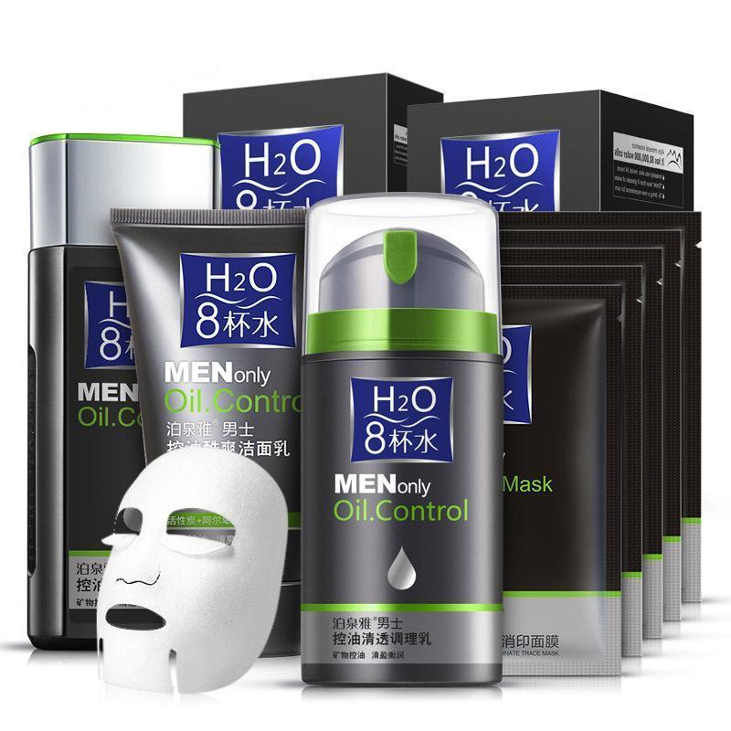 Men's Care Facial Treatment Set - The Trendy Hero