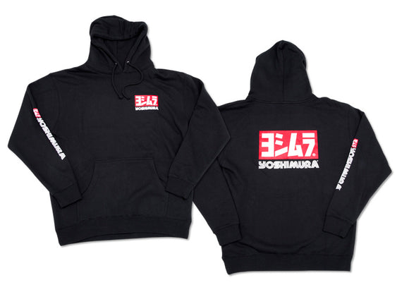 Yoshimura Hoodie - The Brake King