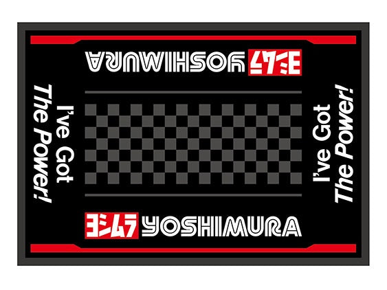 Yoshimura Multi Maintenance Mat - The Brake King